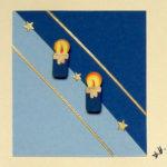 Karten - Doris Hülshorst